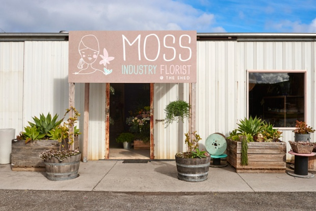 mossindustry7